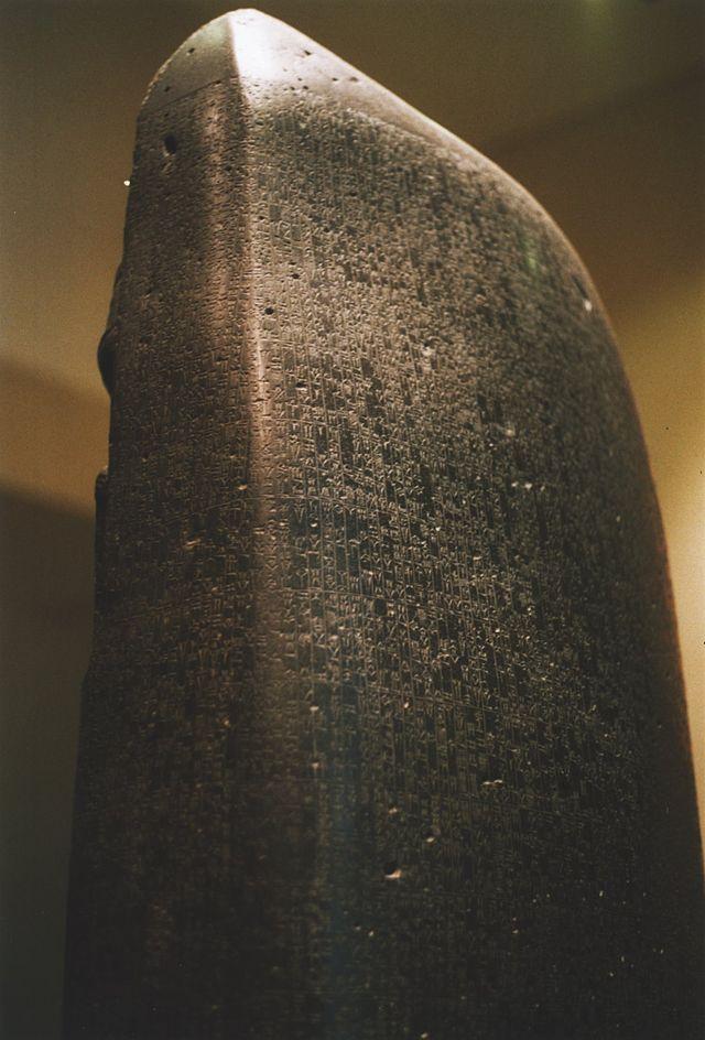 Code-de-Hammurabi-1